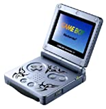 Game Boy Advance SP - Konsole
