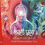 #5: Lakshmi Pooja - With Complete Pooja Vidhi and Aarti