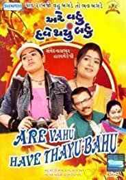 Are Vahu Have Thayu Bahu (Gujrathi Play)