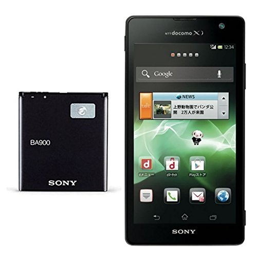 Sony Ericsson BT-BA900 Akku für Sony Xperia J/TX/L/M, 1.700mAh