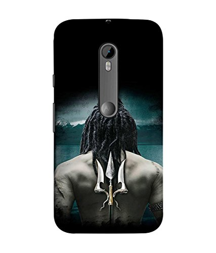 PrintVisa Designer Back Case Cover for Moto G Turbo Edition (holy god shiva with trishool)