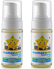 Mamaearth Foaming Baby Face Wash for Kids with Aloe Vera and Coconut Based Cleansers, 120 ml(Pack of 2)