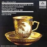 J.S. Bach: Brandenburg 1-6 · Concertos Bwv 1055 & 1060