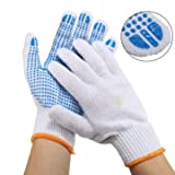 #5: GENERIC Labour Protection Gloves Rubber Coating Wear-Resisting Durable Working Gloves