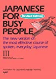 Japanese for Busy People: v.3: Vol 3