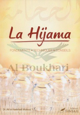 LA HIJAMA - FONDEMENTS, TECHNIQUES, CONSEILS