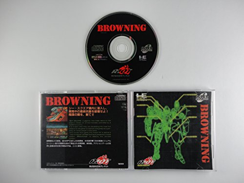 browning-pc-engine-giapponese-jap-import-jp