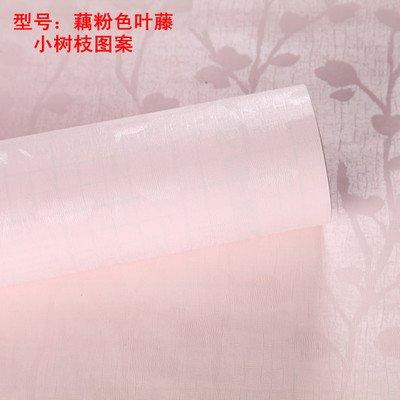 REAGONE Schlafzimmer Selbstklebende dekorative Tapetenkleister 10 m Dicke Klebstoffbeschichtung kommt Warm soliden Hintergrund Rollenpapier Aufkleber, Rosa Oufen 0,5 M * 45 Cm, übergroße