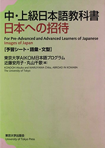 Images of Japan - For Pre-Advanced and Advanced Learners of Japanese por Atsuko Kondoh