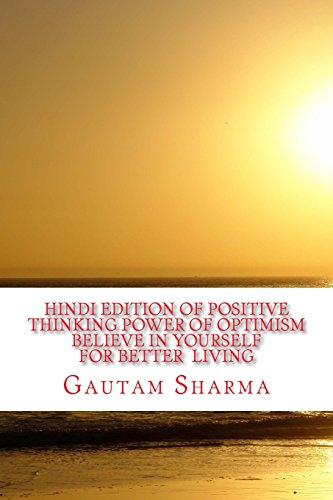 positive thoughts in hindi images download