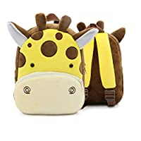 Beito 1Pc Cute Kids Toddler Backpack Plush Cartoon Animal Modeling Backpack Mini School Bag Small Backpack for Kids Age 2-4 Years Old (Ladybug)