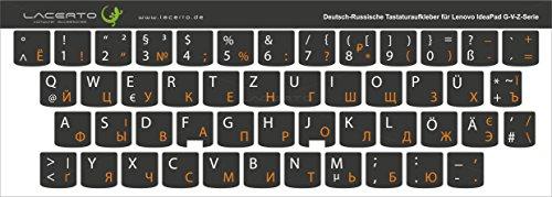 Lacerto Russisch-Deutsche Tastaturaufkleber für Lenovo IdeaPad, G-V-Z Serie, laminiert (Orange-Schwarz) -