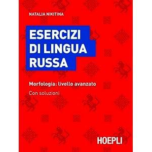 Esercizi di lingua russa: Morfologia: livello avan