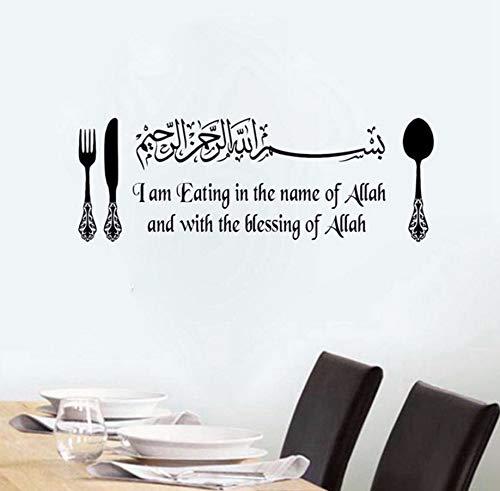 Pbldb 55X21 Cm Islamische Vinyl Wandaufkleber Zitate Essen Im Namen Allah Esszimmer Küche Kunst Aufkleber Haus Abnehmbare Dekoration Schwarz