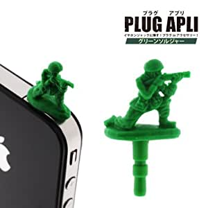Plug Apli Green Soldier Earphone Jack Mascot (Rifle)
