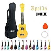 ATEU 21 inch Apelila Soprano Ukulele 4 Strings Instrument Mini Acoustic Guitar With Bag (yellow)
