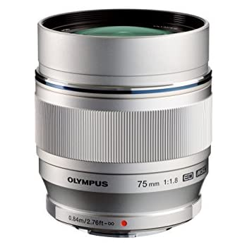 Olympus Objectif M.ZUIKO Digital ED 75 mm 1:1.8 pour Appareil photo PEN Argent
