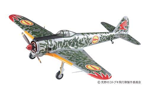 Hasegawa SP393 - Maqueta de avión