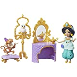 Disney Princess Little Kingdom Jasmine's Golden Vanity Set, Multi Color