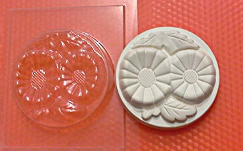 1pc Kamille Gänseblümchen Flowers-Kunststoff-herstellen von Seife Wachs Schokolade Gips-Käse-Cookies, Gelatin Mold Casting-Nahrungsmittelgrad-Form 66x66x18mm 66 Chocolate Mold
