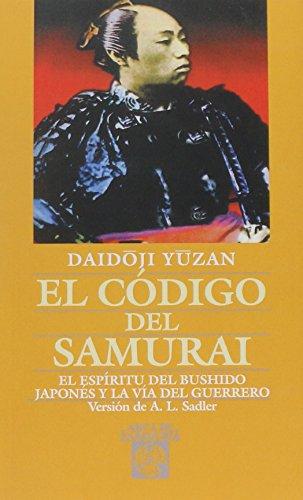 Codigo Del Samuray, El (Arca de Sabiduría)