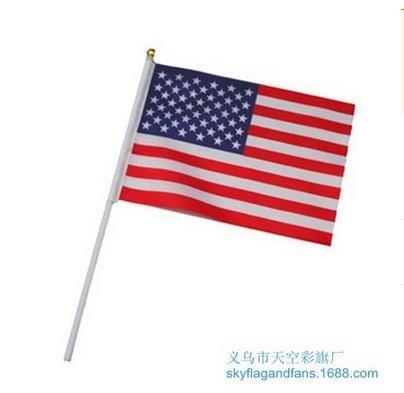 10Kleine US-amerikanische Flaggen, 14x21cm, Polyester - Flagge Us Usa Amerikanische Flaggen