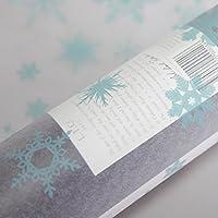 100fogli di carta regalo fiocco di neve Natale blu chiaro 35x 50Beautiful Wrap Natale