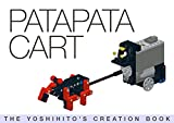PATAPATA CART: THE YOSHIHITO'S CREATION BOOK (English Edition)