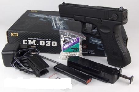 Softair AEG Pistole Glock 18 Metall Gear BOX (Glock Paintball-pistolen)