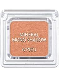 APIEU le fard à paupières Mono minérales #26 GL02