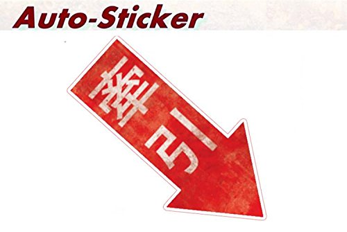 Tow nr1 Bunte Japan Hook Abschlepphaken Sticker OEM Fun Aufkleber Hater Domo Bitch Race Power Honda PS JDM