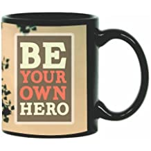Printland Black Coffee Mug 350 - ml