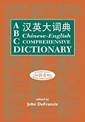 ABC Chinese-English Comprehensive Dictionary (ABC Chinese Dictionary Series)