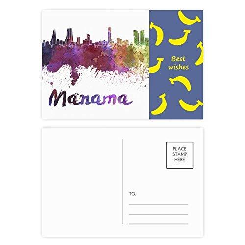 DIYthinker Manama Bahrain Stadt Aquarell Banane Postkartenset dankt Karte Mailing Side 20pcs 5.7 Zoll x 3.8 Zoll Mehrfarbig - Karte Von Bahrain