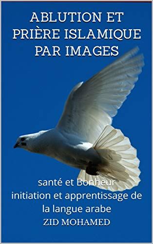 Couverture du livre Ablution et prière islamique par images: santé et Bonheur initiation et apprentissage de la langue arabe (Les lumières de l'islam t. 1)
