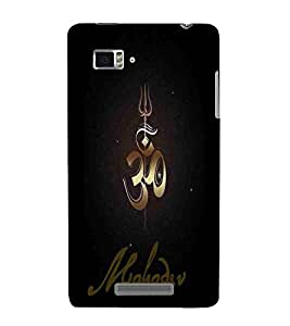 For Lenovo Vibe Z K910 OM, Black, Trishool, Mahadev, Printed Designer Back Case Cover By CHAPLOOS