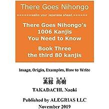 BOOK THREE There Goes Nihongos 1006 Kanjis You  Need to Know There Goes Nihongos 1006 Kanjis You Need to Know (Japanese Edition)