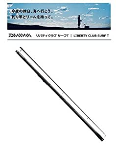 Daiwa LIBERTY CLUB SURF T Telescopic Surf Casting Rod T15-360・K by Daiwa