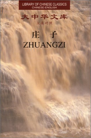 Zhuang Zi series (Library of Chinese Classics) -