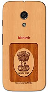 Aakrti Back cover With Government of India Logo Printed For Smart Phone Model : Sony Z3 plus .Name Mahavir (Amongst Men ) Will be replaced with Your desired Name
