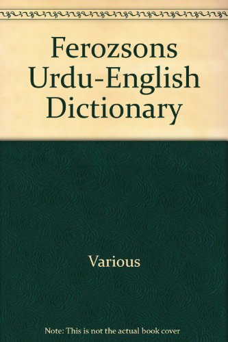 English Urdu Dictionary Pdf Format