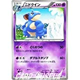 tarjeta de Pokemon [Nidokuin] «Fuerza espiral de» [T] PMBW8-RF022-U