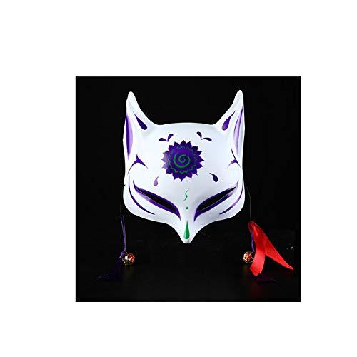(KYX-GAOMOUREN Halloween-Tanz Fuchs Dämon Maske Und Wind Halbe Gesicht Gesicht Katze Gesicht Gesicht Katze Gesichtsmaske Anime Fuchs Cosplay Maske,C)