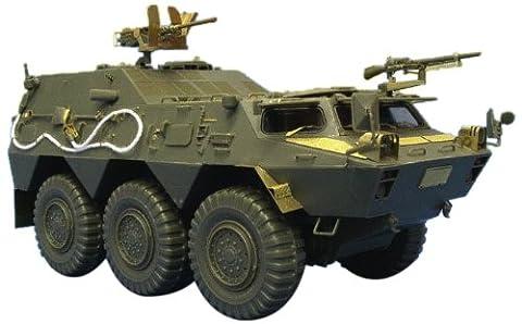 JGSDF Type 82 de commandement et de communication du véhicule (01:35)