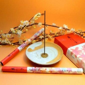 shoyeido-kyo-nishiki-bastoncini-di-incenso-giapponese-aroma-foglie-autunnali