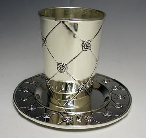 Judaica Roses Kiddush Cup with Tray by Legacy