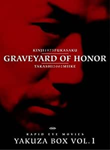 Graveyard of Honor Yakuza Box Vol. 1 (2 DVDs)