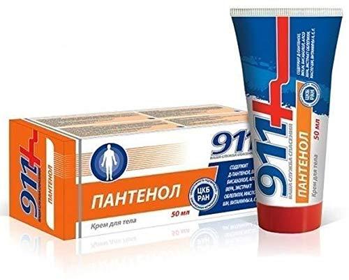 911+ Panthenol crema in caso di abrasioni cutanee, scottature solari, crepe, freddo, антенол
