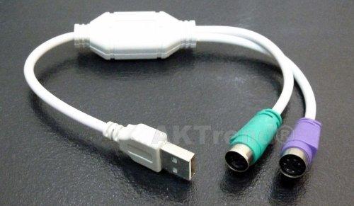 AKTrend® - USB auf 2x PS/2 PS2 Adapter für Tastatur und Maus , Konverter , USB Stecker , Kupplung für Tastatur und Maus , 2 X PS2 PS/2 Buchse auf USB Stecker - Maus-usb-konverter