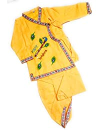 Krishna Dress Costume Party wear Sherwani | Kids Cotton Yellow Krishna Style Kurta & Dhoti| Janamastami Special | Bal Gopal Dress for Baby Girls & Boys |Fancy Dress Costume | Dhoti Kurta | Morepankh Embroidery Design | Makhan Chor Dress|